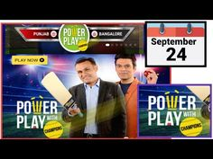 Flipkart Power Play With Champions contest |24 September 2020 | Today Power Play With Champions Quiz - YouTube