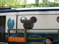 Mickey Mouse Window
