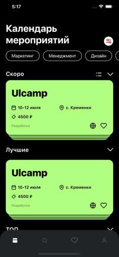 Mobile Ui Design, Ui Ux Design, Flat Ui, Mobile Web, Interaction Design, Wireframe, App Ui, Digital Media, App Store