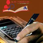 Perbedaan Akuntasi Keuangan Dan Akuntasi Manajemen