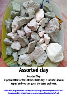 in our store is now more than 50 kinds of edible chalk, more than 26 kinds edible clay, as well as Shilajit Altai. Our page on Ebay-http://www.ebay.com/usr/03-3377. Our page on Etsy-https://www.etsy.com/ru/shop/ShopMumio?ref=hdr