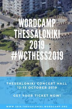 WordCamp Thessaloniki 2019 is hosted at Thessaloniki Concert Hall on October. Wordpress Guide, Famous Architects, Thessaloniki, Concert Hall, Digital Technology, Public Transport, The Locals, Digital Marketing, 13 October