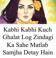 Urdu Quotes You Must Read - 2017 Collection with Images Missing You Love Quotes, Love Quotes In Urdu, Shyari Quotes, Desi Quotes, Crazy Quotes, Girly Quotes, Hindi Quotes, Life Quotes, Attitude Quotes