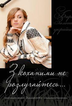 Елегантна жіноча вишиванка хрестиком Золота колекція української вишивки e7526c9a86c30