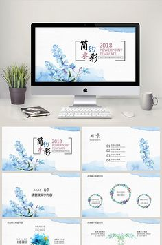Blue minimalist watercolor style universal dynamic ppt template#pikbest#PowerPoint Powerpoint Slide Designs, Powerpoint Design Templates, Ppt Design, Powerpoint Word, Keynote Template, Branding Design, Graphic Design, Presentation Design, Presentation Templates