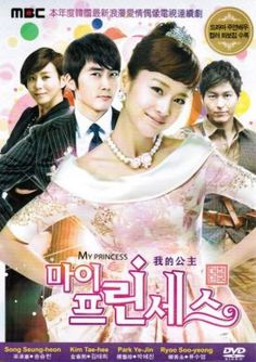 My Princess (Korean Drama).