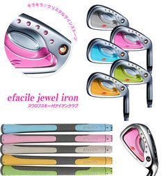 Just for the ladies that are in to golf - irons from Blue Crush. #Pretty #Golf #Irons