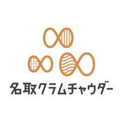 logo - natori clam chowder Good Morning, Company Logo, Typography, Clam Chowder, Logos, Asia, Bom Dia, Letterpress, Bonjour