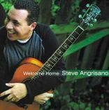 Steve Angrisano. You've probably not heard of him, but you should. His songs about his love of our Lord will change you life. I know. He changed mine! :)