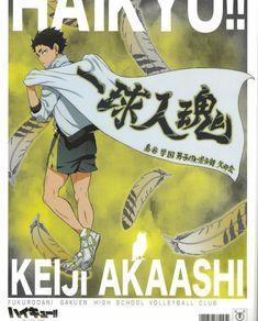 Haikyuu Akaashi, Bokuto Koutarou, Tsukkiyama, Akaashi Keiji, Kuroken, Bokuaka, Haikyuu Manga, Haikyuu Fanart, Ushijima Wakatoshi