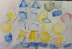 Joshua17561's+art+on+Artsonia