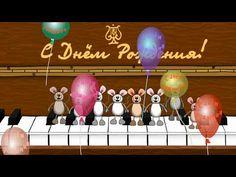 Happy Birthday Piano, Happy Birthday Flowers Wishes, Birthday Wishes Songs, Birthday Qoutes, Happy Birthday Quotes For Friends, Happy Birthday Pictures, Happy Birthday Greetings, Birthday Cards, Birthday Video
