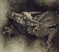Chinese Horoscope 2012 and Chinese Astrology 2012 - Year of Black Dragon