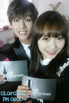 V and Soojung