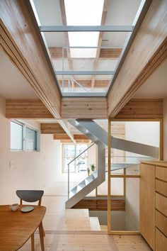 House Between the Curb / Camp Design inc.