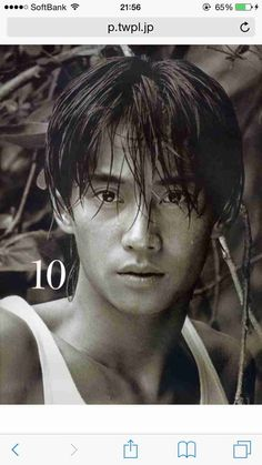 21st, Japan, Friends, Movies, Movie Posters, Style, Amigos, Swag, Film Poster