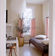 The pink half-curtains. Love! Could have length to the floor too.