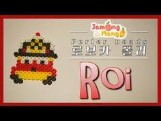 Perler beads roboca poli roi 로보카폴리 로이