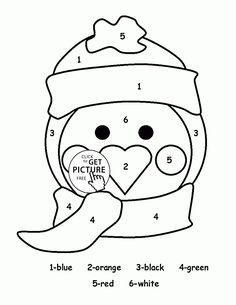Color By Number Cute Penguin Coloring Page For Kids Education Pages Printables Free