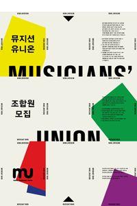 김가든 | Kimgarden