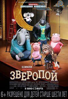 ► Мультфильмы смотреть онлайн бесплатно в хорошем качестве HD 720p