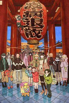 Manga Anime, Cartoon As Anime, Anime Demon, Demon Slayer, Slayer Anime, Pokemon, Anime Kawaii, Fandom, Anime Figures