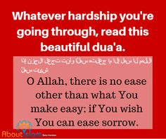 Going through a hardship? Say this beautiful dua!
