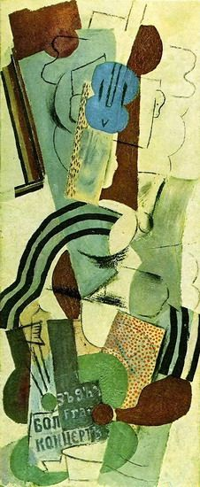 """Pablo Picasso - """"Woman with Guitar"""", 1911"""