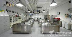 haollee baking classes (Beijing)