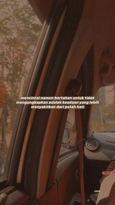 Mood Quotes, Poetry Quotes, Girl Quotes, Ulzzang Couple, Quotes Indonesia, Quote Aesthetic, Qoutes, Quotes Quotes, Islamic Quotes