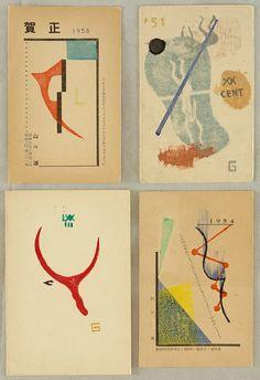 Gen Yamaguchi 1896-1976 - New Year's Greeting Cards - 1951, 1954, 1958, 1973 Artelino