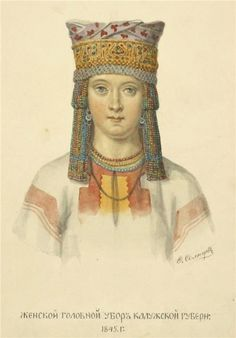 Women`s headdress from Kaluga province.1845. by Fedor Grigoryevich Solntsev (Russian painter and historian of art)