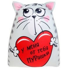Cute Images, Cute Pictures, Animal Gato, Valentine Day Love, Sewing Toys, Stuffed Toys Patterns, Animal Drawings, Art Dolls, Bag Accessories