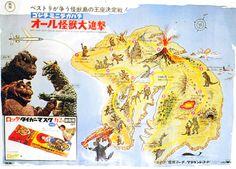 Map of Monster Island from Godzilla's Revenge (1969) via Black Sun