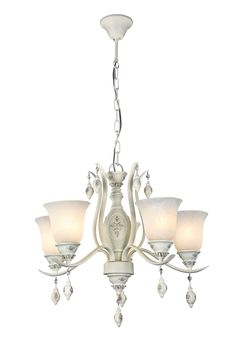 House Kronleuchter Lampada Weiß #kronleuchter #schirm