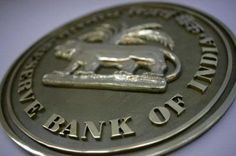 The Reserve Bank expected to cut repo rate by 0.25 per cent : D Subbarao IndiaVision Latest Breaking News