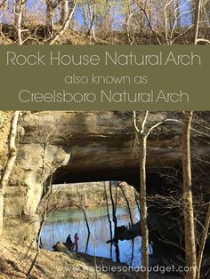 Rock House Natural Arch:  Jamestown, Kentucky  This is one of the hidden treasures of the Bluegrass State!    #kentucky #hiking