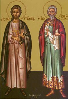 Πνευματικοί Λόγοι: Άγιος Ευδόκιμος