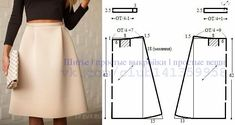 Sewing Clothes Women Refashioning Skirt Patterns 18 New Ideas Dress Making Patterns, Skirt Patterns Sewing, Sewing Clothes Women, Diy Clothes, A Line Skirt Pattern, Refashioning, Diy Dress, A Line Skirts, Simple Pattern