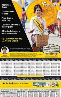 Summer holidays Offers | Veenaworld