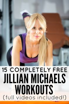 Looking for a way to burn calories and combat winter weight gain from the comfort of your own home, but don't have the time (or money!) to go to the gym? Look no further! You can watch 15 awesome Jillian Micheals workout videos FOR FREE right here!