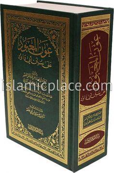 Arabic: Awn Al-Ma'bood Fe Sharh Sunan Abi Dawud