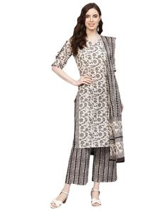 Wholesale Jaipur Kurtis is a perfect online store to buy wholesale kurti palazzo set for your retail, boutique and online stores. We have a huge range of newest and trendy kurti with palazzo pants. Order Now! Kurta Palazzo, Palazzo Pants, Plazo Kurti, Trendy Kurti, Buying Wholesale, Mix Match, Jaipur, Half Sleeves, Printed Cotton