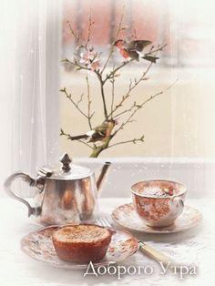 ....tea time...
