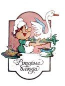 Chef Pictures, Kitchen Pictures, Kitchen Prints, Kitchen Art, Italian Chef, Girl Cooking, Le Chef, Smurfs, Decoupage