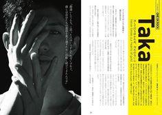 日本のカルチャー雑誌「クイック・ジャパン」130号に、ONE OK ROCKが登場! . Ambitions北米ツアー密着レポート、メンバーへのインタビュー、彼らと交友のある16人が語るワンオクストーリー、ワンオクのこれまでの歴史、そして最新フォトなどを含む、約60ページもの特集となる予定。 .  2/23発売(980円+税)、アスマートやアマゾンでも予約可能。 . -------- 60ページ特集 ONE OK ROCK 世界へ──揺るがぬ「道」と「Ambitions」 .  2016年9月、静岡県浜松市の渚園に約11万人を集め野外ライブを開催したONE OK ROCK。圧倒的なそのパフォーマンスは彼らが日本のロックバンドとして比類のない存在になったことを証明した。 .  彼等の姿は、今を生きるすべての人に問いかける。あなたは命をかけて「誰かの記憶に残るような人生」を歩んでいますか。自分自身の色を知り、安直な自己肯定や繰り返すルーティンに逃げず、さらなる高みを目指して日常を闘い続けているか、と。 .  本特集はONE OK…