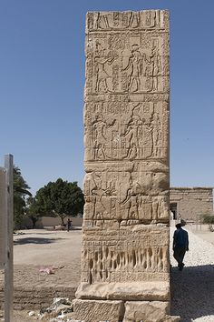 Deir Shelwit, Isis Temple