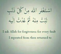 Ameen <33 استغفر الله :)