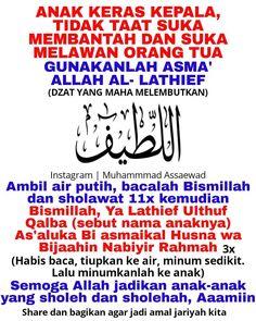 Muslim Quotes, Islamic Quotes, Salam Image, Family Quotes, Life Quotes, Asma Allah, Doa Islam, Reminder Quotes, Cute Memes