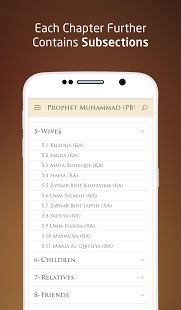 Learn Islam, Prophet Muhammad, Holy Quran, Hadith, Learning, Life, Studying, Teaching, Onderwijs